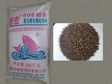 606鮰鱼膨化颗粒配合饲料